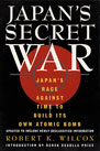 Japans Secret War